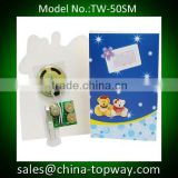 Music module for music card/sound chip for greeting card                                                                                                         Supplier's Choice
