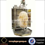 factory price electric motor on top doner kebab grill machine