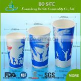 Bosite wholesale 12 oz high quality single wall cold juice drinking disposable paper cup