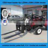 LZ254 25hp 4wd small tractor fit with 4 in 1 front end loader and backhoe for united states
