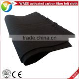 High adsorption capacity widely used in solvent recovery system activated carbon fiber felt cloth