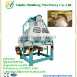 automatic destoner cleaning machine for soybean seeds grading and sorting