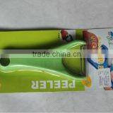 Good quality shimano stainless steel peeler