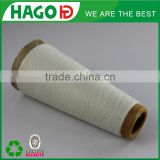 Factory Price 120Nm/2 Organic Cotton Knitting Yarn Wholesale,50 Silk&50 Cotton,Raw White,Free Samples