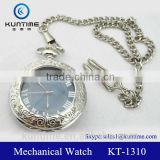 2014 fashion kids pocket watch black dial white case quartz analog display pocket watch for kids