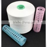 High tenacity 30/2 Optical White 100% spun polyester sewing thread                                                                                                         Supplier's Choice