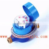 Remote reading AMR smart water meter LXSY-15E~25E