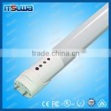 t8 14W tube light intelligent led light tube with rechargeable backup battery for emergency lighting