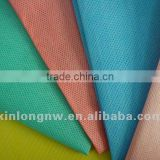 apertured spunlace non-woven fabric for household cleaning