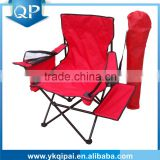 Folding camping chair with armrest and Ice pack, aldi camping chair, beach chair                                                                         Quality Choice
