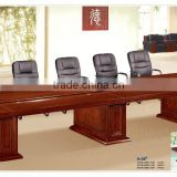 super huge office mdf wood conference table microphone factory sell directly HP37