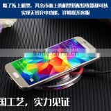 2016 new mobile phone wireless charger