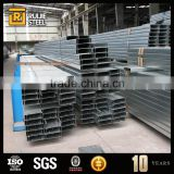 special channel steel / galvanized c channel & z channel & h channel steel profiles,slotted c channel