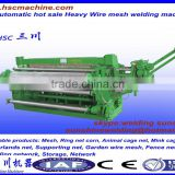 Welding machine / Bar-mat Reinforcement Welding machine / Full-Automatic welded wire mesh machine