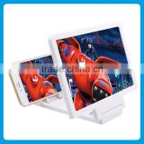 Portable Foldable Mobile Phone Screen Magnifier plastic sheet hd amplifier