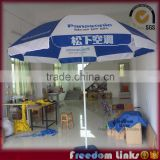 Promotional Beach Umbrella With Logo Custom                                                                         Quality Choice                                                     Most Popular