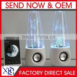Water dancing speaker Bluetooth stereo Water dance Speaker Water spray audio Computer peripheral audio Creative sound factoryOEM