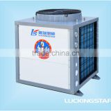 underfloor heater/floor heating heat pump and hot life water all in one / air source heat pump 6kw~20kw
