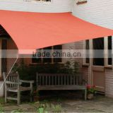 square sunshade sail
