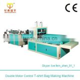 Top Sale Shopping Plastic Bag Making Machine Price,Full Automatic Plastic Bag Making Machine