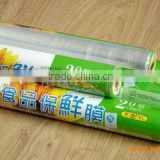 plastic bale wrapping microwave neck film