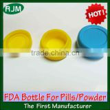 fashion travel mini pill container/round pill containers/baby bottle containers