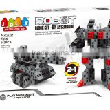 BNE100819 112pcs gray ROBOT 2 in1 Diy assembling Educational building block set gift for children