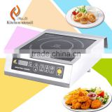 3500W 220V commercial industrial electric induction stove wok cooker with 304 stainless steel for restruant cooking food H35B                                                                         Quality Choice