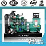 China Diesel Generator 50KW with battery breaker