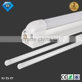 1200mm 18w Milky PC housing Aluminum PCB T8 led tube lighting with Aluminum supporting holder