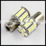 1156 1157 27smd 5050 BA15S BAU15S BAY15D P21W led Car Brake Parking Tail Turn signal light bulb DC12V