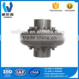 Custom Made UL Type Tire Flexible Shaft Couplings                                                                         Quality Choice