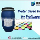 2015 HOT SALE guangzhou high gloss wallpapers silk screen SW3755 water based printing ink                                                                         Quality Choice                                                     Most Popular