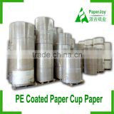 Mixed pulp PE Coated Paper Cup Fan for Coffee Paper Cup Paper Roll                                                                         Quality Choice