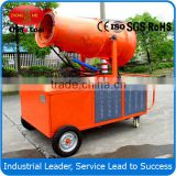 China Quality And Powerful Fog Cannon For Dust Control/ Water Mist Cannon/ Mist Blower Sprayer
