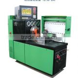 Diesel Pump Test Bench 12PSB-EMC