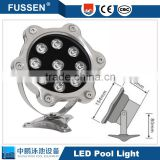 Par56 led underwater light swimming pool lamp underwater pool lights floating pool lights