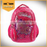 Famous Brand China Wholesale Cheap School Backpack China