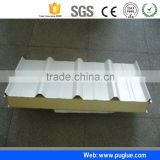 MDI isocyanate/Rigid polyurethane foam board/pu foam for Sandwich Panel