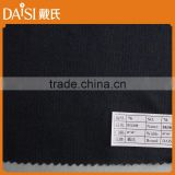 China manufacturer four way Spandex elastic interlining woven interlining for garment