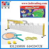200cm sport tennis for children kids plastic tennis game toy