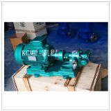 KCB-55 Gear oil pump