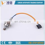 Genuine Remanufactured Depei Oxygen Sensor