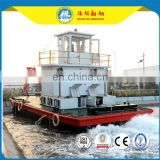 Brand HIGHLING HLS500 China Multi function Service Work Boat Hot Sale