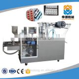 DPP-140A Automatic Tablet/Honey/Capsule Blister Packing Machine/Blister Packaging Machine