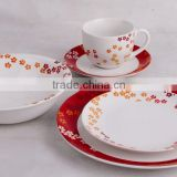 Porcelain Ceramic Type and Disposable dinner set with coup shape Ceramic Material Dinner Plate Set ceramic soup bowls