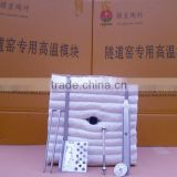 ceramic fiber modules for heat treatment furnace drop tube furnace ceramic module ceramic wool module for pit furnace