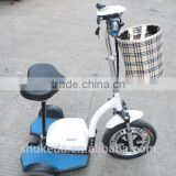 Inquiry About 500W three wheel electric scooter with seat basket