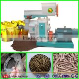 6mm pellet size vertical ring die pellet machine/ wood pellet machine