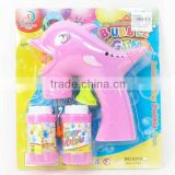 Solid Color Dolphin Automatic Friction Bubble Gun (2 Colour)